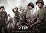 The Front Line (고지전)'s picture