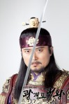 Gwanggaeto the Great's picture