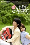 Heartstrings's picture
