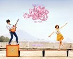 Heartstrings (넌 내게 반했어)'s picture