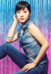 Kim Da-hye's picture
