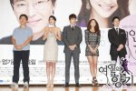 Scent of a Woman (여인의 향기)'s picture