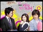 Young-Jae's Golden Days