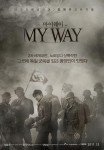 My Way's picture