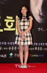 Kim Yoo-jung (김유정)'s picture