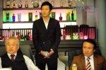 Drama Special - Human Casino (드라마 스페셜 - 휴먼 카지노)'s picture