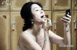 The Empress (여제)'s picture