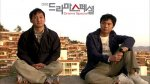 Drama Special - Lethal Move (드라마 스페셜 - 필살기)'s picture