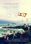 Jam Docu KANGJUNG (Jam Docu 강정)'s picture