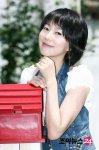 Yoo Da-in (유다인)'s picture