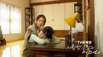 TV Cultural Center - The Houseguest and My Mother (TV 문학관 - 사랑방 손님과 어머니)'s picture