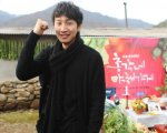 Bachelor's Vegetable Store (총각네 야채가게)'s picture