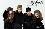 Dream High 2 (드림하이2)'s picture