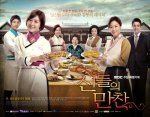 Feast of the Gods (신들의 만찬)'s picture