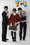 Drama Special - Little Girl Detective's picture