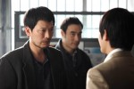 Confession of Murder's picture
