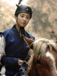 Jumong (주몽)'s picture