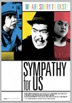 Sympathy for Us (태어나서 미안해)'s picture