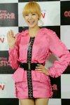 Kim Eun-jung (김은정)'s picture