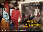 The Rooftop Prince's picture