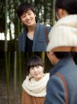 Drama Special - Ordinary Love (드라마 스페셜 - 보통의 연애)'s picture