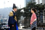 The Rooftop Prince (옥탑방 왕세자)'s picture