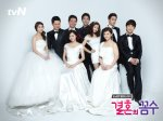 The Wedding Scheme (결혼의 꼼수)'s picture