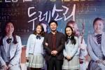 Du-re Sori Story (두레소리)'s picture