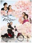 Late Blossom - Drama