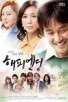 Happy Ending (Korean Drama, 2012) 해피엔딩