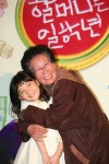 Granny is in 1st Grade (할머니는 일학년)'s picture