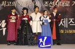 Dr. JIN (닥터진)'s picture