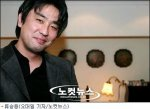 Ryoo Seung-ryong (류승룡)'s picture