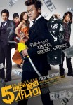 A Millionaire on the Run (5백만불의 사나이)'s picture