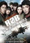 R2B: Return to Base (알투비:리턴투베이스)'s picture