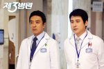 The 3rd Hospital (제3의 병원)'s picture