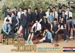 To The Beautiful You's picture