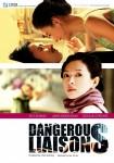 Dangerous Liaisons (위험한 관계)'s picture