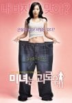 200 Pounds Beauty's picture