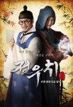 Jeon Woochi - Drama