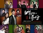 A Hundred Year's Inheritance (Korean Drama, 2013) 백년의 유산