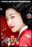 Hwangjin-i