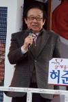 Shim Yang-hong (심양홍)'s picture