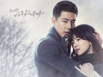 That Winter, the Wind Blows (그 겨울, 바람이 분다 )'s picture