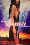 Shiri's picture