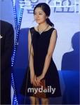 Baek Jin-hee (백진희)'s picture