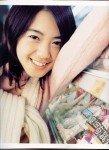 Lee Yo-won (이요원)'s picture