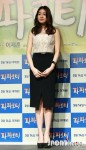 Kang So-ra's picture