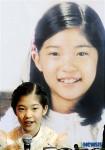 Jo Soo-min (조수민)'s picture