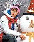 Kim Ki-beom (김기범)'s picture